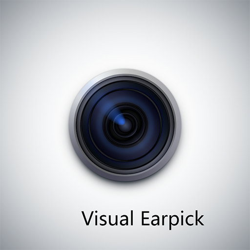 Visual earpick For PC Windows Free Download